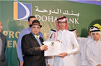 ECO-Schools - Doha Bank             Head Office Tower Corniche Street - PHONE +974 44456000
