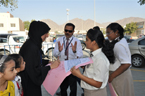 ECO Schools - Doha Bank             Head Office Tower Corniche Street - PHONE +974 44456000